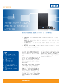 EDGE EVO EHR40L Controller/Reader and Module Datasheet
